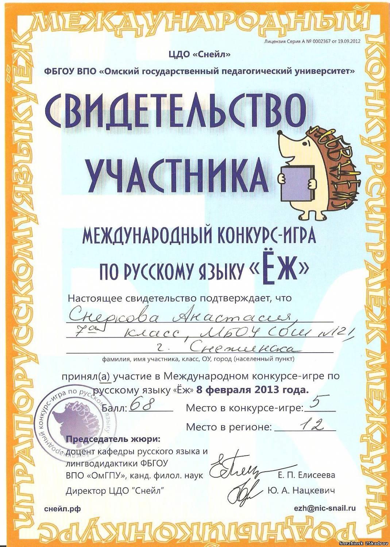 На украинском языке поздравления папе